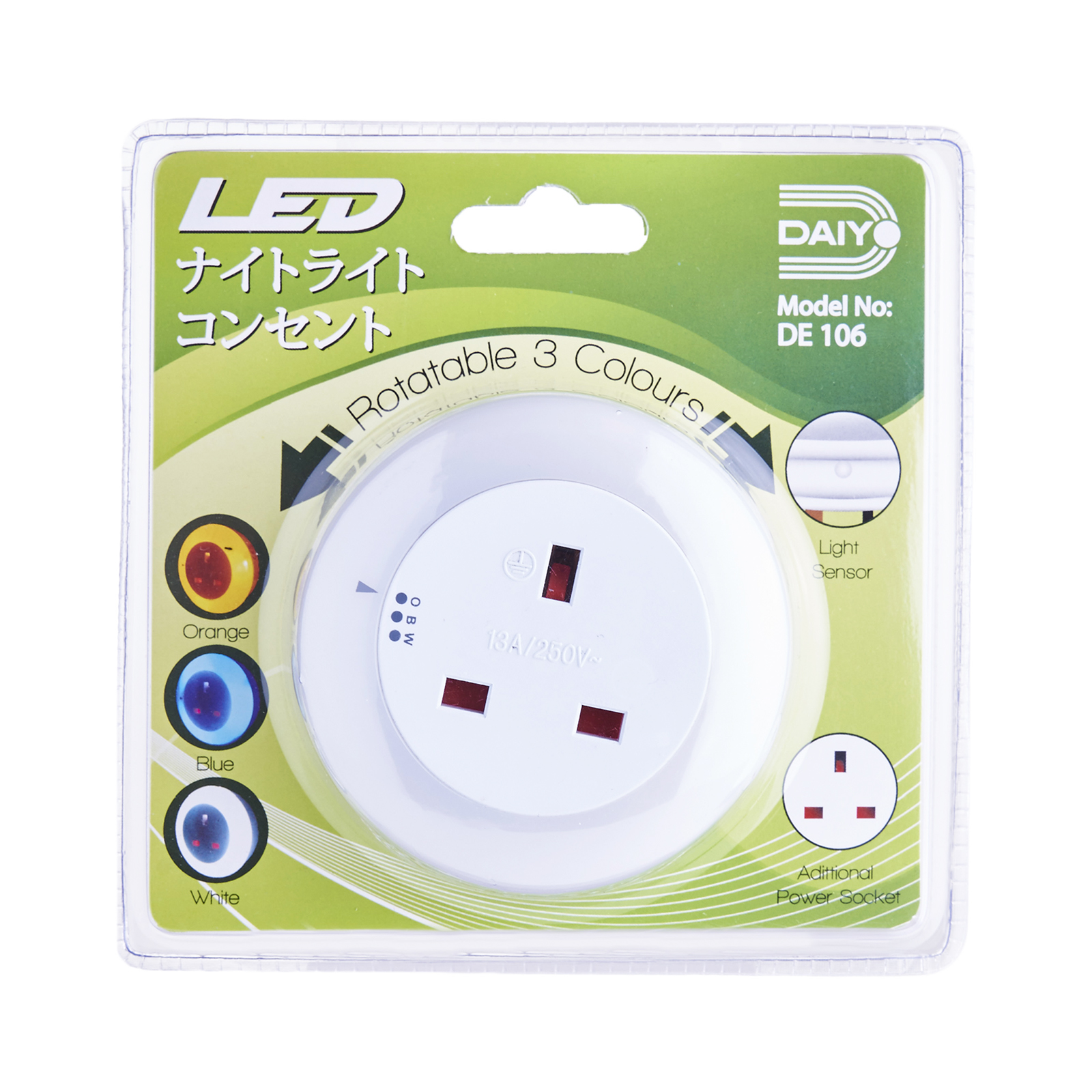 DE 106 UK Rotattable 3 colour LED Night Light with Additional UK Power Socket