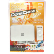 Wired-DC-Battery-Operated-Doorbell-798.png