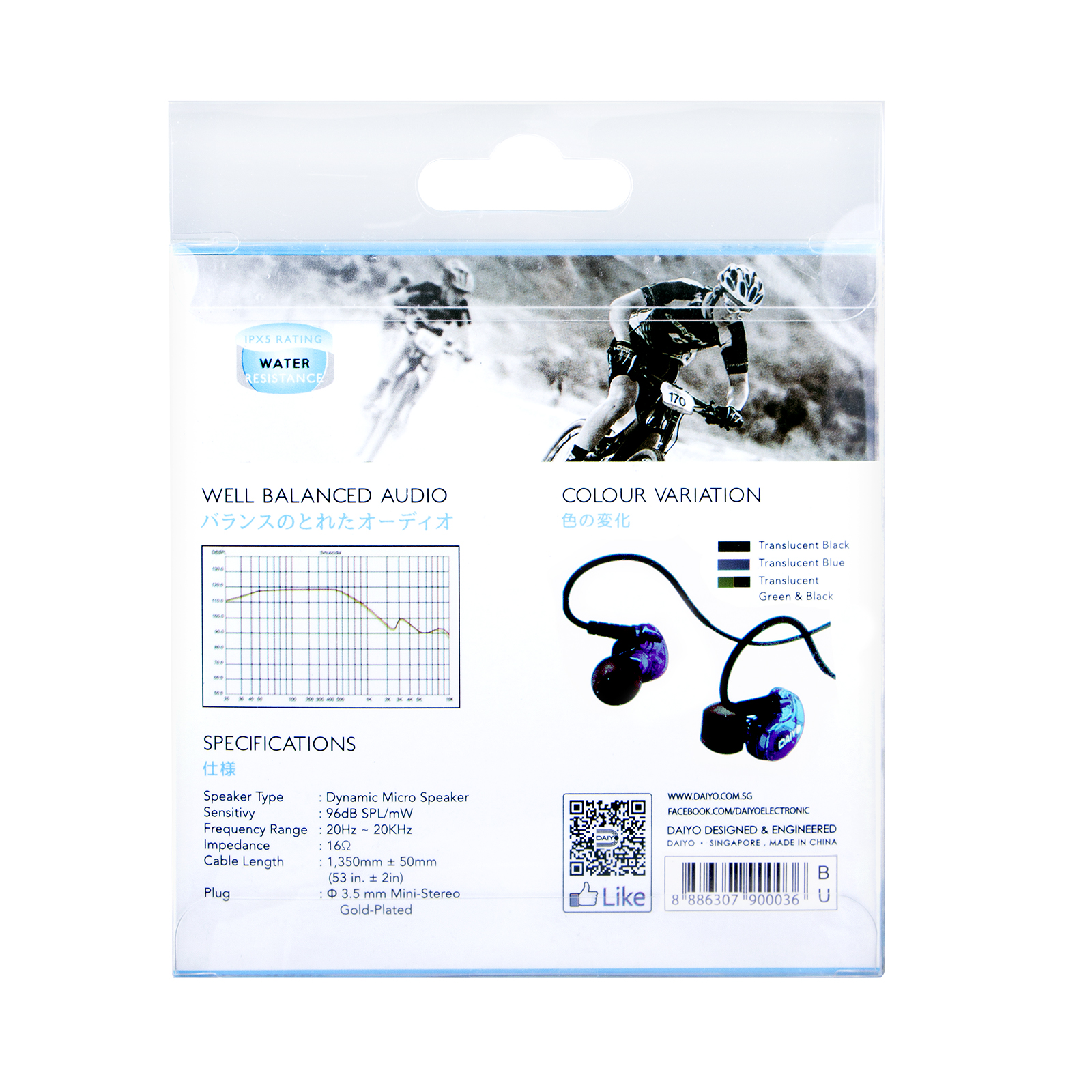 D1 Sports Ear-Hook Earphone With Mic (Blue)