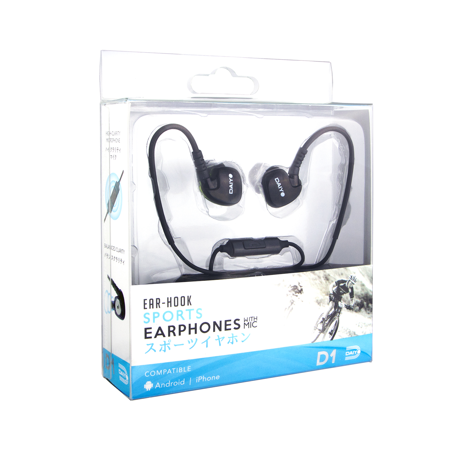 D1 Sports Ear-Hook Earphone With Mic (Green)
