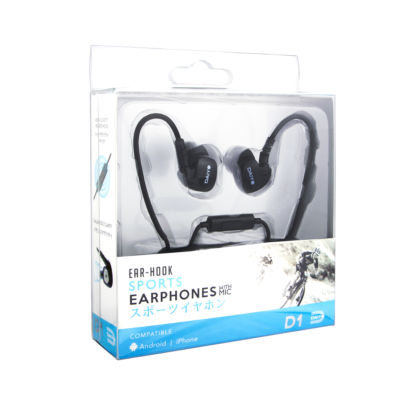 D1 Sports Ear-Hook Earphone With Mic (Black)