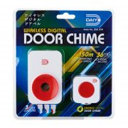DDB 30WR Wireless Door Chime (AC) Red