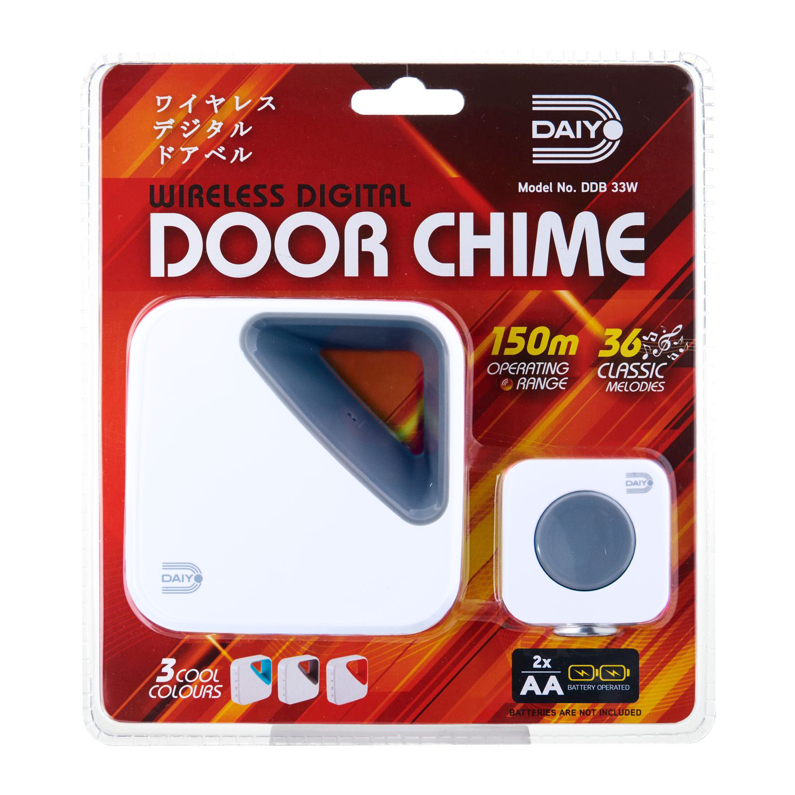 DDB 33WGY Wireless Door Chime (Battery) Grey
